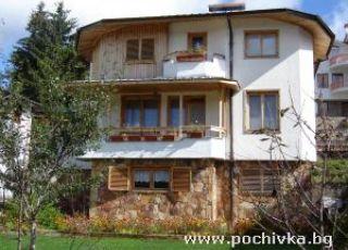 Къща Райчеви