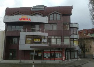 Хотел Африка