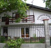 House Gradpa's house