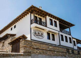 Къща за гости Калпаците
