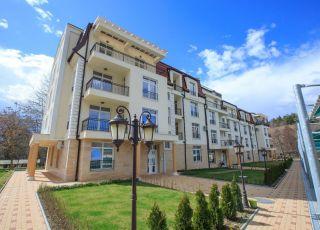 Апартамент Максим