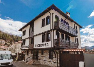 Къща Златоград 2 Йосифова