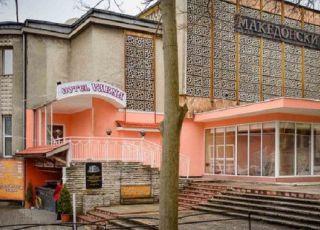 Хотел Варна