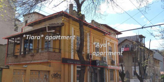 Апартаменти Aya и Tiara