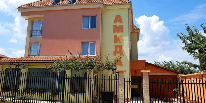 Къща Амида