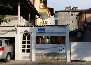 Квартира Руан