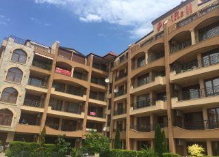 Апартамент Пасифик 2