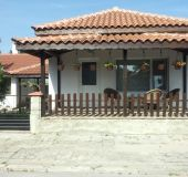 House Pri Vasko guesthouse