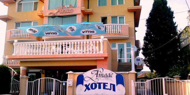 Хотел Атлас
