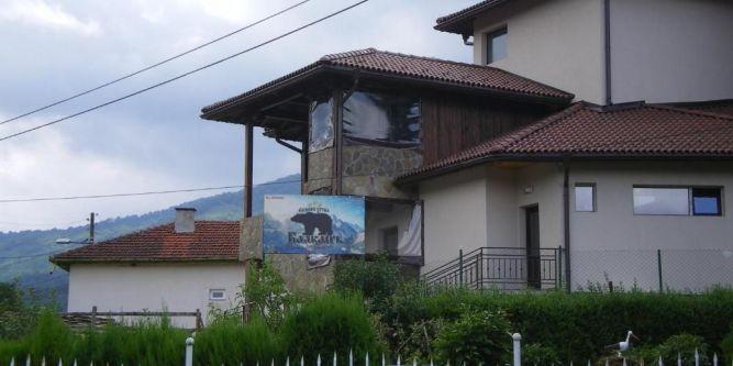 Хотел Балканъ ВВ