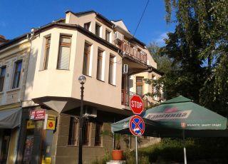 Апартамент Домино