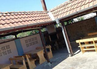 Къща за гости Гергови