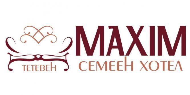 Семеен хотел Максим