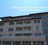 Apartment Castro