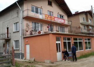 Къща Кехайови