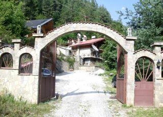 Къща Росани
