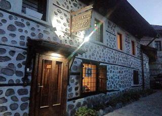 Къща за гости Стария Комита