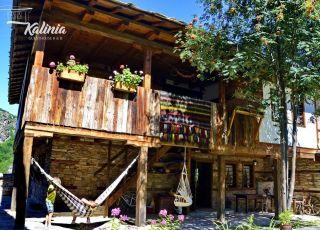 Къща за гости Калиния