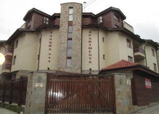 Апартамент Тангра Александър Сървисис