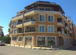 Апартамент в Равда - до плажа