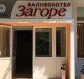 Hotel Zagore