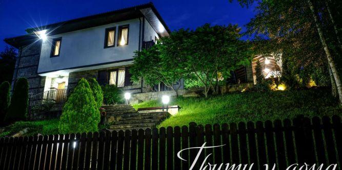 Бутикова къща за гости Извор