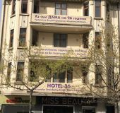 Hotel Hotel 36