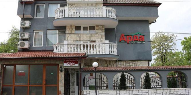 Къща Хотел Арда