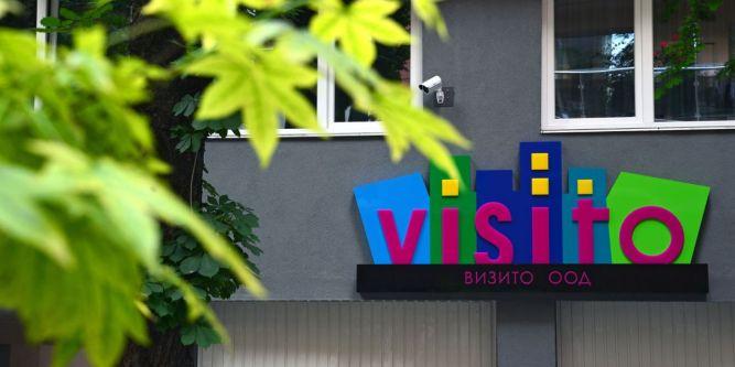 Апартаменти за гости Визито