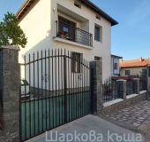 House Sharkov House