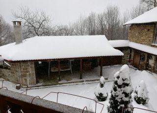 Къща за гости Чичарите