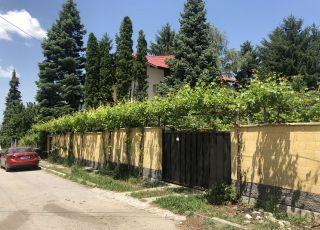 Къща Рилски барс