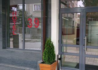 Апартхотел 39