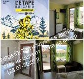 House Cozyromms-Velingrad