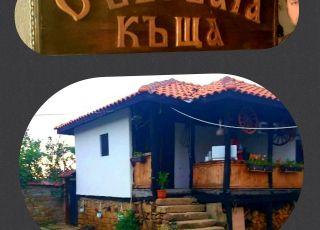 Събевата къща