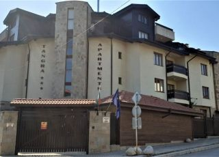 Апартамент Тангра