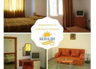 Семеен хотел Бенади