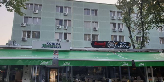 Хотел Яница