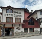 Family hotel Hadji Georgi