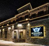 Hotel Wellness hotel Bulgaria