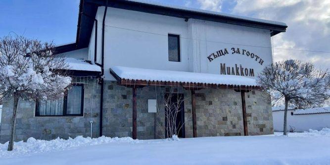 Къща Милкком