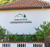 House Gyumyurdzhinski Snezhnik