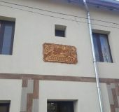 House Antonovi Guest House