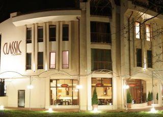 Семеен хотел Класик