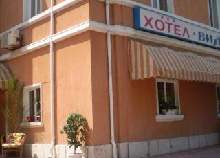 Семеен хотел Видин