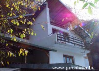 Къща При бай Горан