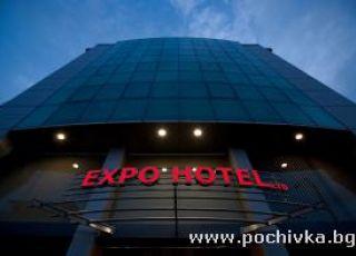 Хотел Експо