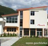 Hotel Ahat