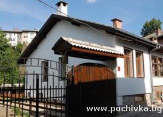 Къща Пеневи