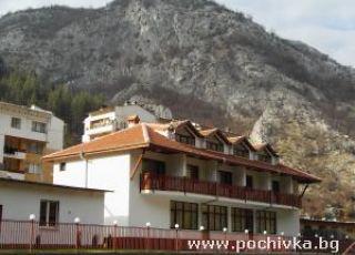 Семеен хотел Акварели